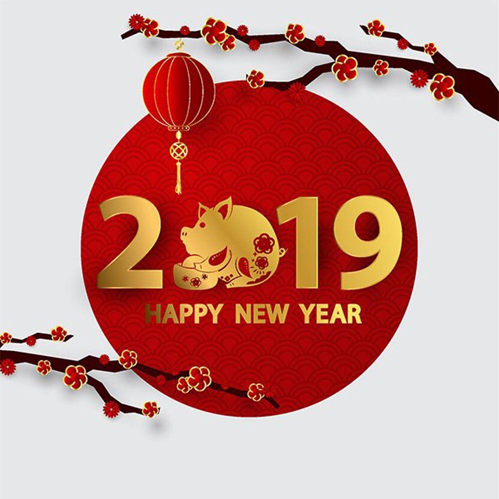Happy New Year Logo 2019 80